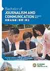 Bachelor of Journalism and Communication Leaflet (BJC)