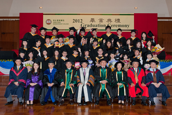 Bachelor of Business Administration (Honours) in Supply Chain Management, Class of 2012.