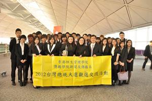 參與台灣觀選交流活動團的師生在香港機場整裝出發