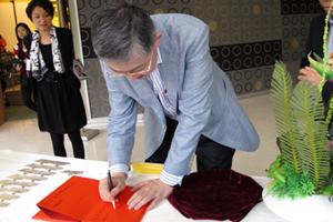 施永青先生於留名冊上簽名留念
