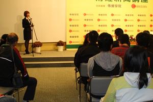 觀眾熱切期待講座開始