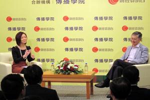 黃曉嵐小姐(左一)訪問施永青先生(右一) 樓市走勢的看法 1