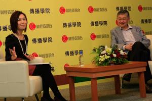黃曉嵐小姐(左一)訪問施永青先生(右一) 樓市走勢的看法 2
