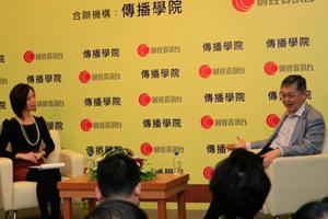 黃曉嵐小姐(左一)訪問施永青先生(右一) 樓市走勢的看法 4