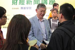 施永青先生接受傳媒訪問