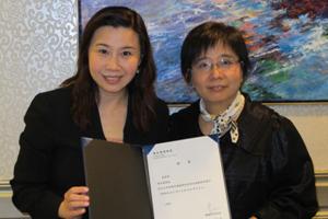 傳播學院院長曹虹教授(左一)頒送香港商業電台新聞及公共事務總監陳淑薇女士(右一)聘書