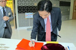 黃元山先生於留名冊上簽名留念 1