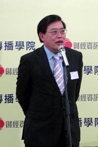 有線新聞有限公司執行董事趙應春先生致詞 3