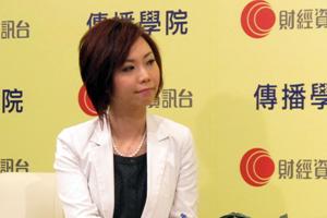 有線電視財經資訊台首席記者黃曉嵐小姐擔任嘉賓主持