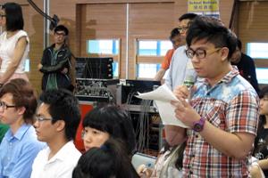 同學踴躍提問 4