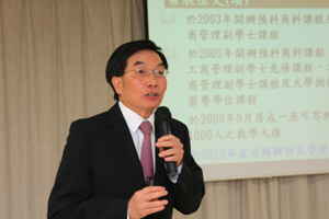 President Dr. Chui Hong Sheung delivered a speech to the delegation
