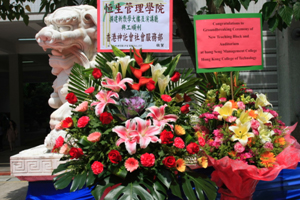 Stewards and Hong Kong College of Technology sent the basket of flowers to congratulate HSMC
