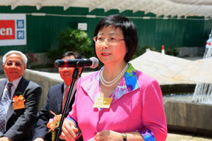 Chairman Leung delivered a speech at the ceremony