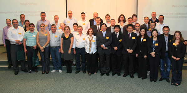 Group photo of Brazilian Delegation and HSMC management staff