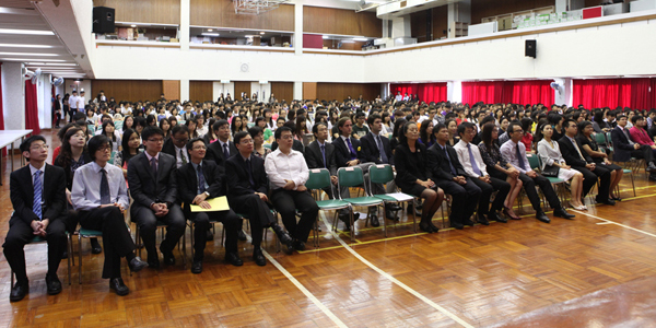 Over 2,000 new students and staff attended the ceremony