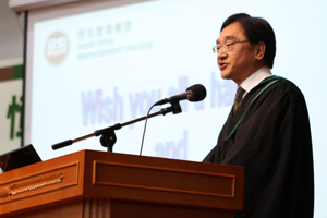 Prof. LEE Tien Sheng, Vice-President (Academic and Research) & Chairperson of Department of Supply Chain Management expressed his welcome to students