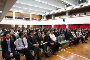 Attendees listened to the speech attentively