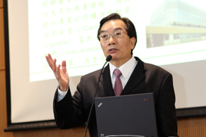 President Dr Chui Hong Sheung introduced HSMC Campus to the visitors.