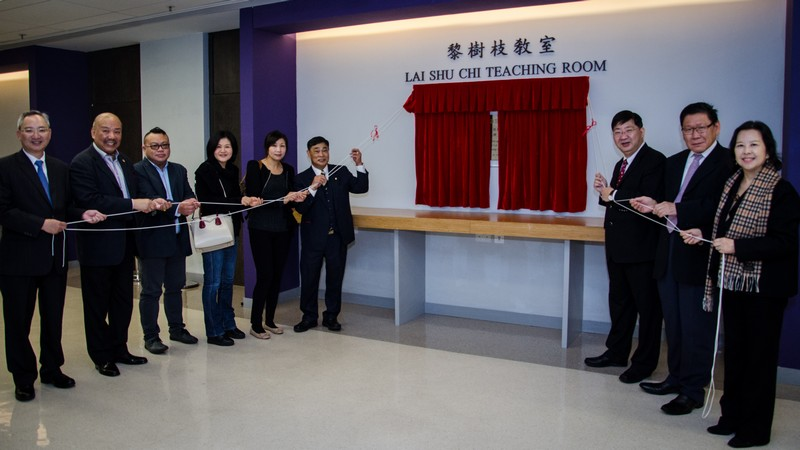Officiating guests at the unveiling ceremony: (from left) Mr Ernest Yuen,  Dr Anthony Wong, Mr & Mrs Tony Lai, Mr & Mrs Lai Shu Chu, President Simon Ho, Professor Gilbert Fong and Dr Karen Chan