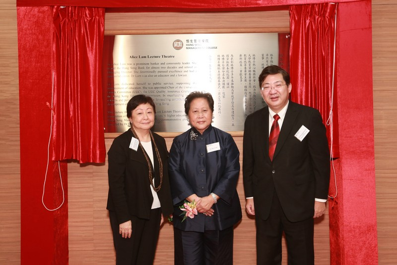 (From left) Ms Rose Lee, Dr Alice Lam and President Simon Ho officiated at the plaque unveiling ceremony