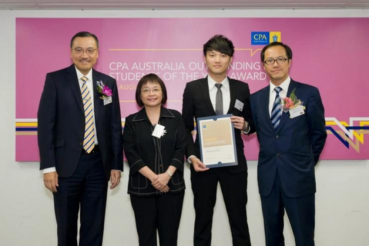 Mr Ronald Yam, Dr Brossa Wong, LIN Rongwei Eric and Mr Kenneth Leung (from left to right) took a group photo in the Certificate Presentation Ceremony of CPA Australia Outstanding Student Award of the Year 2014