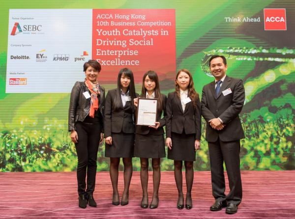 BBA students won the second runner-up in ACCA Hong Kong 10th Business Competition