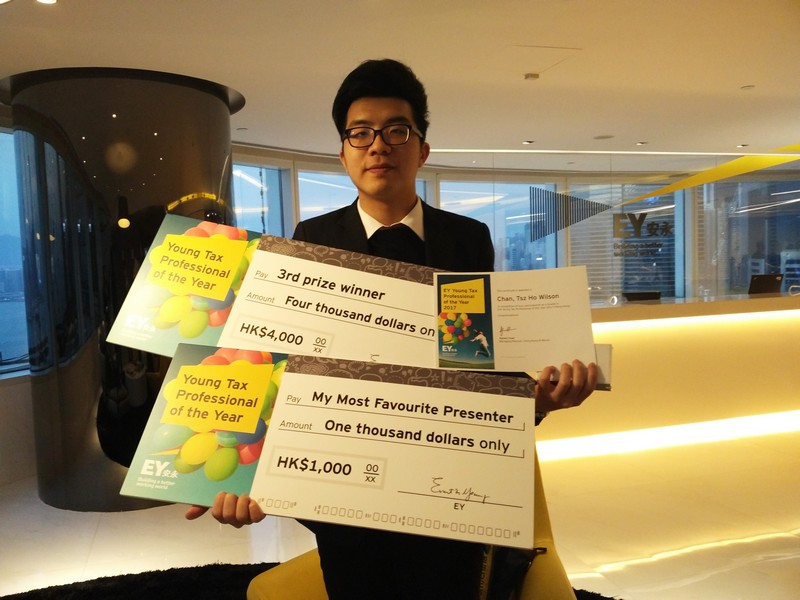 "BBA Accounting Year 4 student Mr. CHAN Tsz Ho Wilson won the Second Runner-up and ""My Most Favorite Presenter"" in EY's Young Tax Professional of the Year Hong Kong regional final competition"