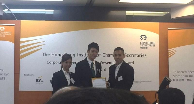 王雲龍同學和李綺雯同學獲得Paper Presentation 優異獎