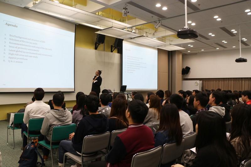 多達150名師生參加是次客席講座