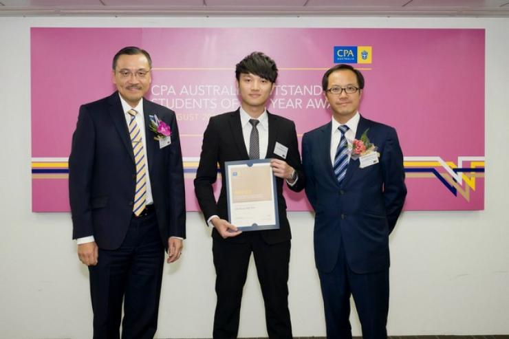 LIN Rongwei Eric (middle in the photo) received a certificate from Mr Ronald Yam, the Divisional President – Greater China of CPA Australia (left) and Mr Kenneth Leung , Legislative Councilor (Accountancy)