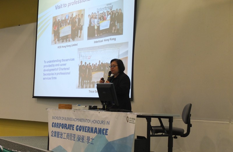 Ms Candy Wong introduced HKICS and the IQS examination to the students