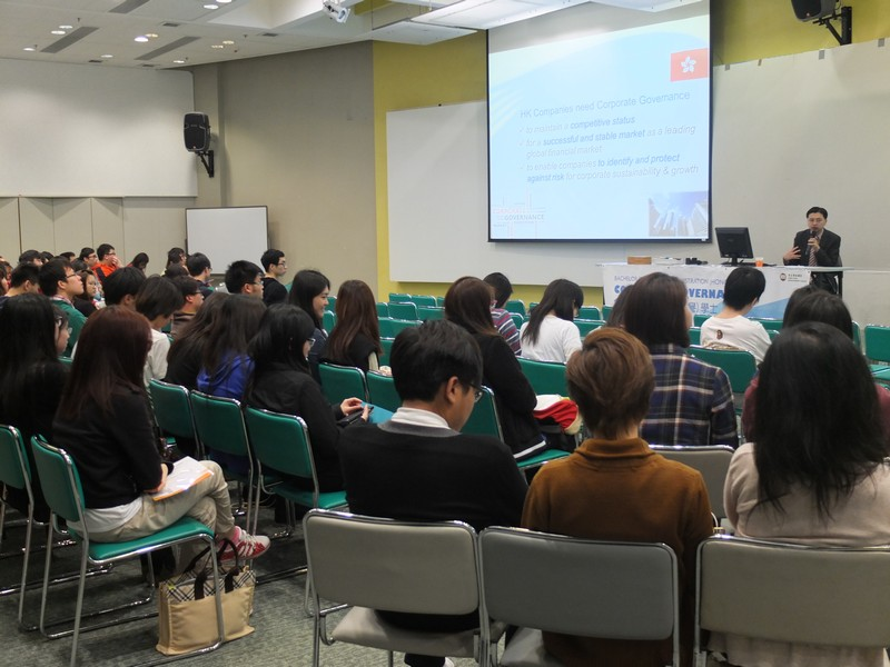 Mr Patrick Sung delivered a talk with the topic of Corporate Governance and Company Secretary (from the company law perspective) in the guest lecture
