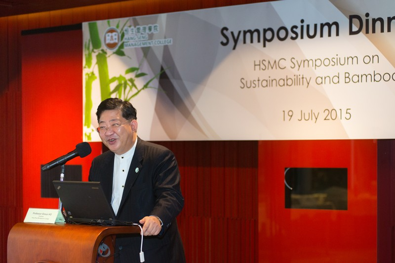 President Simon Ho gave his speech at the Symposium dinner