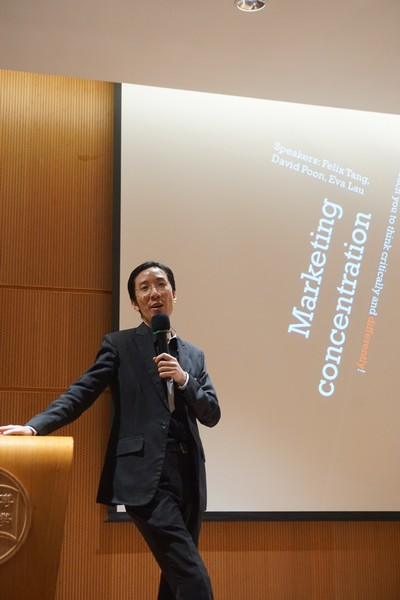 Representative from Department of Marketing(Marketing Concentration) – Dr Felix Tang