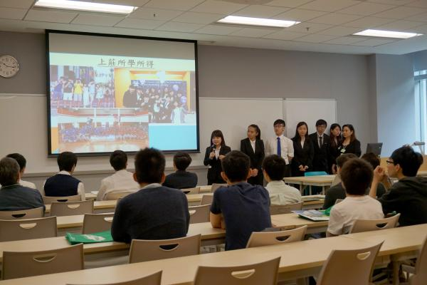 Ms Amy Wong, Lecturer from the Department of Management, gave a seminar to introduce students' life in College