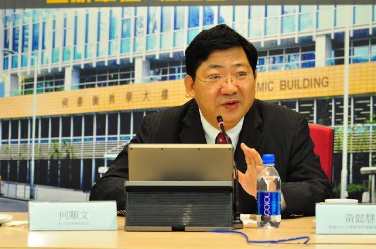 Prof Simon Ho, President of Hang Seng Management College delivered the closing remarks