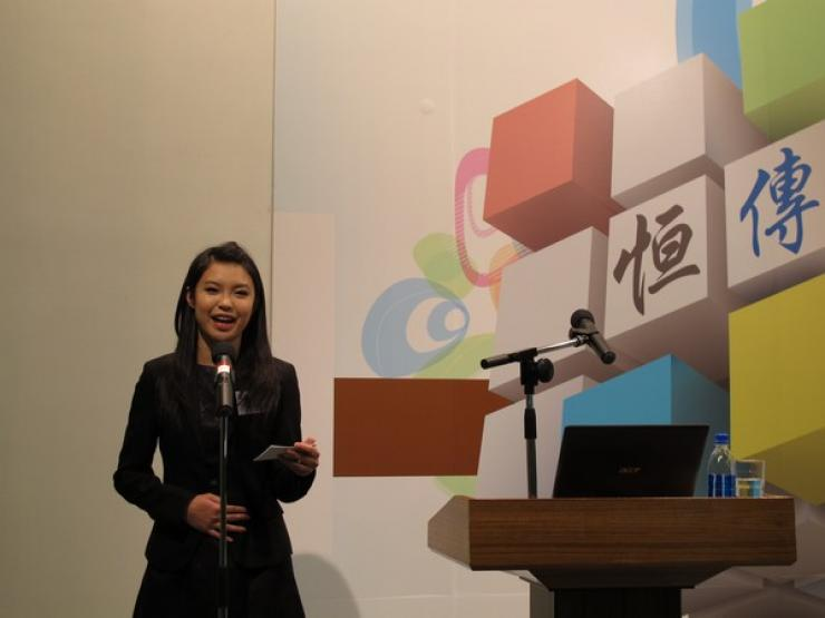 MC of the talk, Lau Yuen Yan, BJC Year 2 student