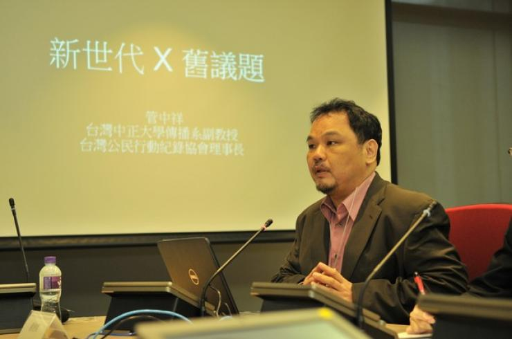 Prof Kuang Chung-shiang, Associate Professor of the Department of Communication, National Chung Cheng University, delivered a speech