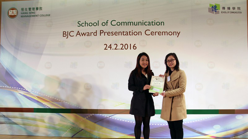 Dr Clio Wu presented the Best Progress Award 2014/15