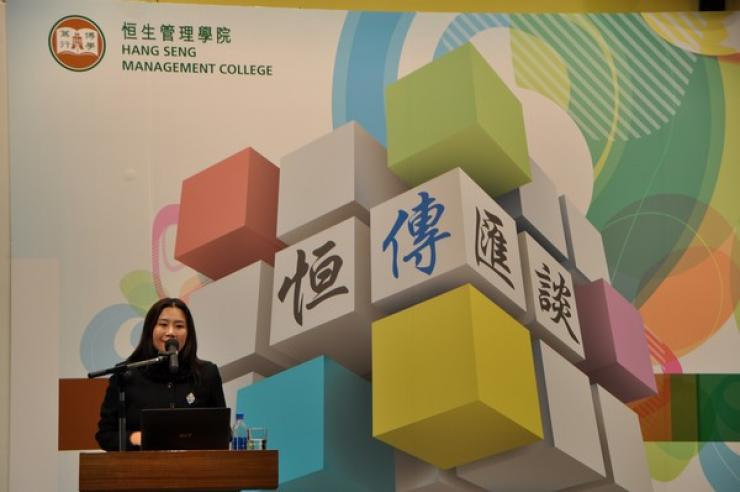 Prof. Scarlet Tso, Dean of the School of Communication, gave a speech