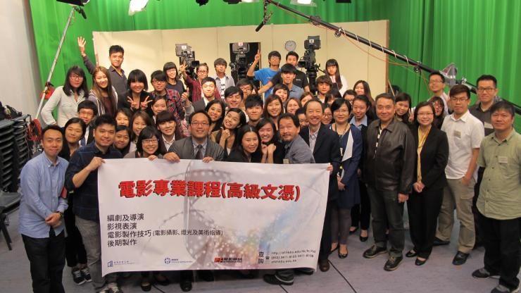 Group Photo at HKBU