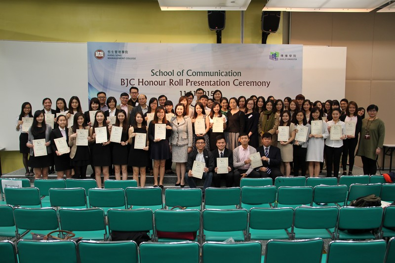Group Photo of 2014/15 professors and lecturers of School of Communication and awarded Year 3 students