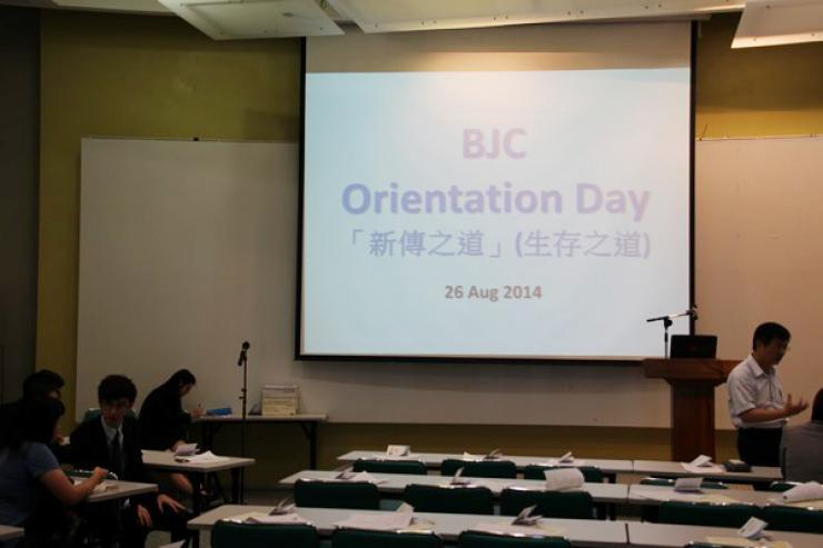 Theme of the Orientation Day