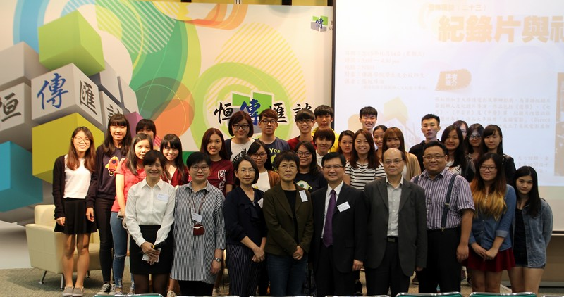 Group photo of Director Tammy Cheung and Professors and BJC students