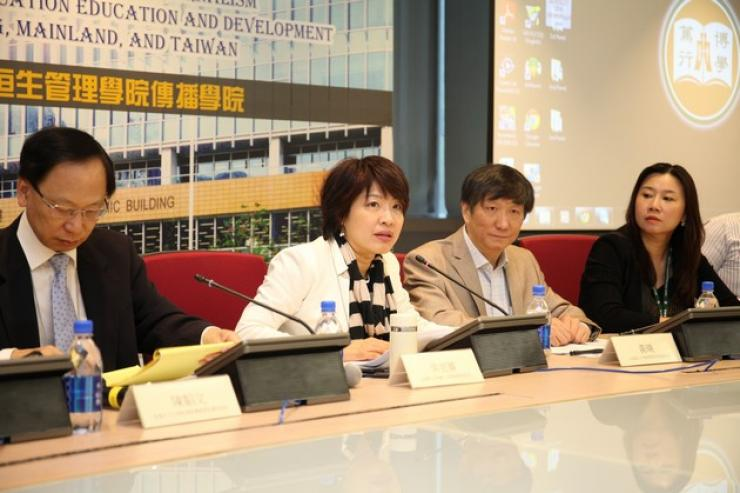 Chairperson of Session I, Prof Wu Yi-chen, Dean of the College of Communication, Taiwan Fu Jen Catholic University