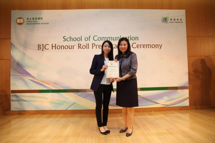 Prof Tso presented the honour roll to Year 3 students (2013/14) with outstanding academic performance
