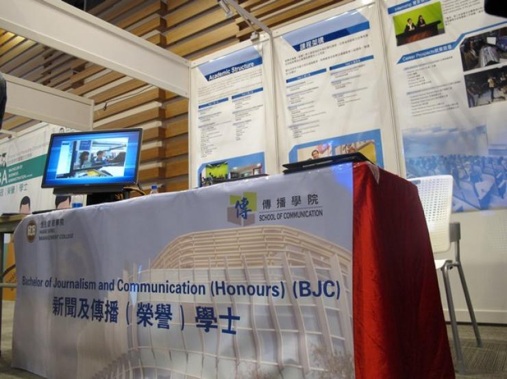 BJC Programme exhibition booth