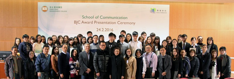 Dean and teaching staff of School of Communication with awarded students and parents