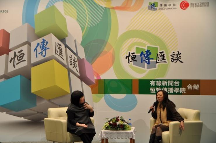 蔡敏女士(左)與張美鳳教授(右)交流