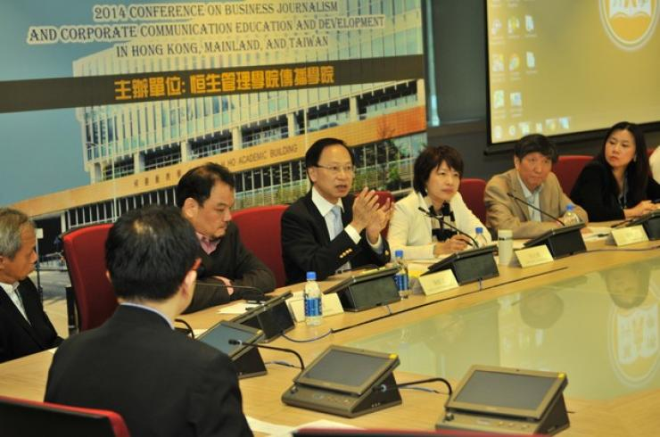 Prof Joseph Chan, Professor of the School of Journalism and Communication, CUHK, delivered a speech
